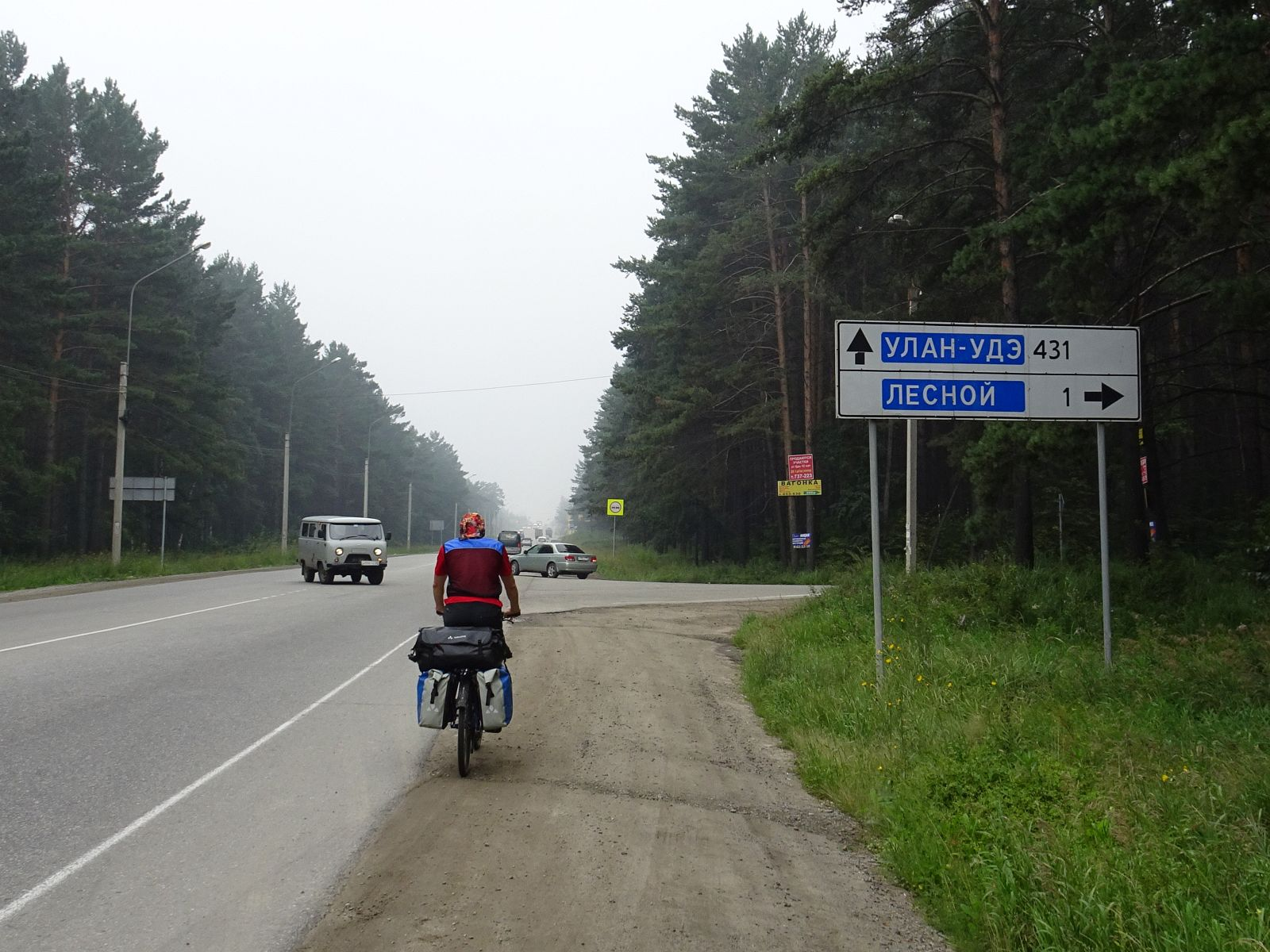 09.08.2016 – 11.08.2016 von Irkutsk nach Sljudjanka